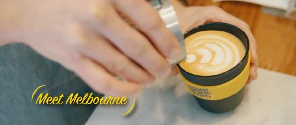 coffee_cup_slider